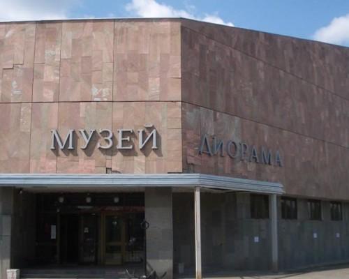 Ночь искусств - Музей-Диорама